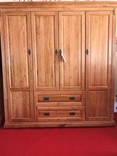 Bán ủ áo 4 cánh hiện đại gỗ sồi Mỹ (Màu nâu) tại Phan Thiết