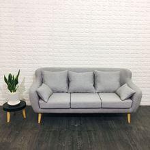 Sofa băng chung cư hiện đại